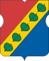 герб Зюзино